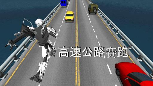 速鹰——交通道路赛跑机器人