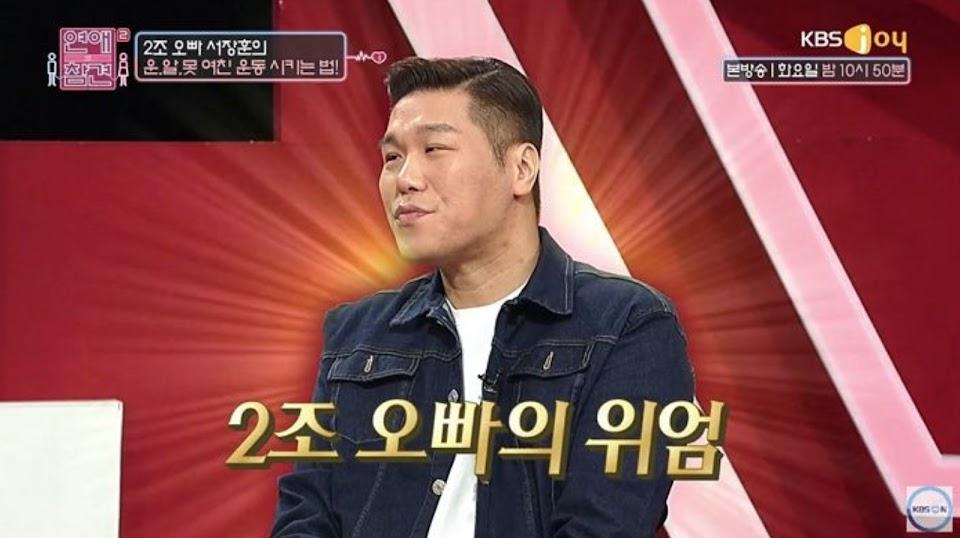 janghoon5