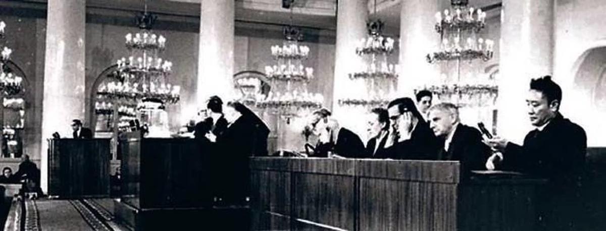 Фото открытых источников. 1952 год. Москва. Международное экономическое совещание.