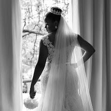 Wedding photographer Tânia Plácido (TrinoStudio). Photo of 07.08.2018