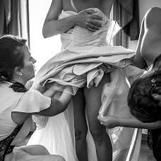 Fotografo di matrimoni Raul Gori (RaulGoriFoto). Foto del 19.09.2018