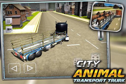 市動物トラック