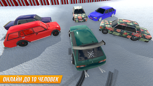 Russian Car Drift 1.8.11 screenshots 9