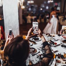 Wedding photographer Maksim Pyanov (maxwed). Photo of 11.12.2018