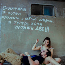 Wedding photographer Marina Merkulova (MerkulovaM). Photo of 21.07.2015