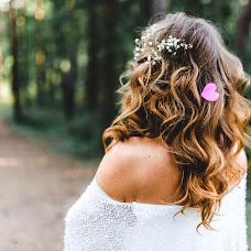 Wedding photographer Sergey Balanyan (balanian). Photo of 26.08.2018