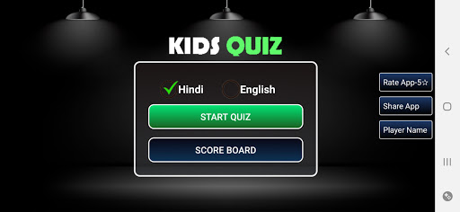 Kids Quiz GK  screenshots 1