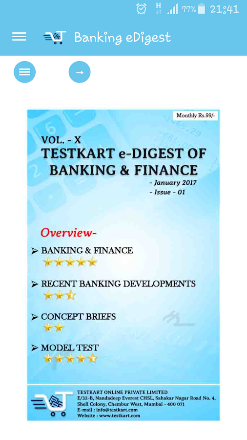 Banking Digest- screenshot