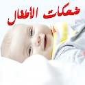HamoosH - Logo