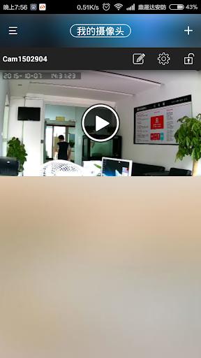 免費下載程式庫與試用程式APP|迪视尼 app開箱文|APP開箱王