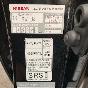 デイズ B21W ライダーのカスタム事例画像 Yasu@DAYZ Riderさんの2018年12月22日21:03の投稿