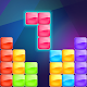 Download Block puzzle Classic: Puzzle game 2019 For PC Windows and Mac