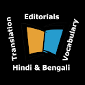 Daily Editorial Vocabulary & Op-Editorial Analysis icon