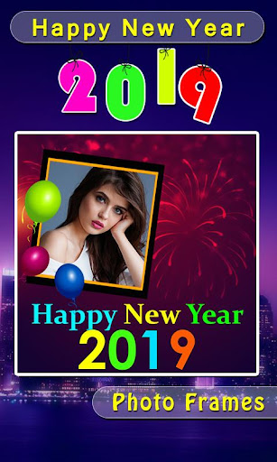 2019 New Year photo frame, Greetings & Gifs 1.0.2 mod screenshots 2
