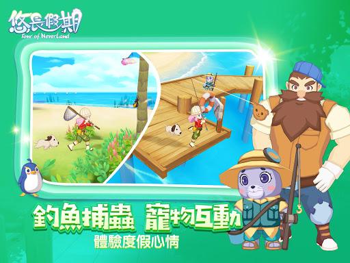 Tour of Neverland screenshot 11
