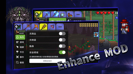 terraria how to download maps android