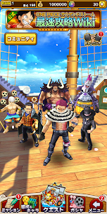 ONE PIECE サウザンドストーム Mod Apk Download For Android and Iphone 4