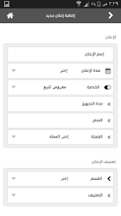 ‫ميكساتك‬‎- screenshot thumbnail
