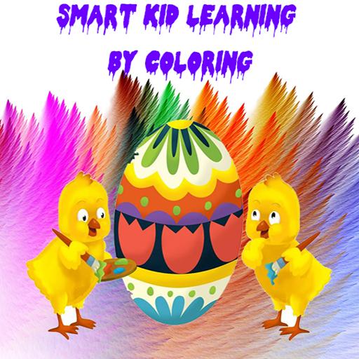 Coloring Book 4 Smart Kids