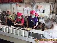 緣生緣早餐店