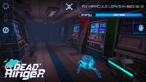 Dead Ringer: Fear Yourself screenshot 2