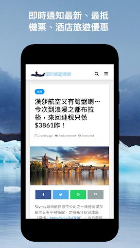 KKFly.hk screenshot 3