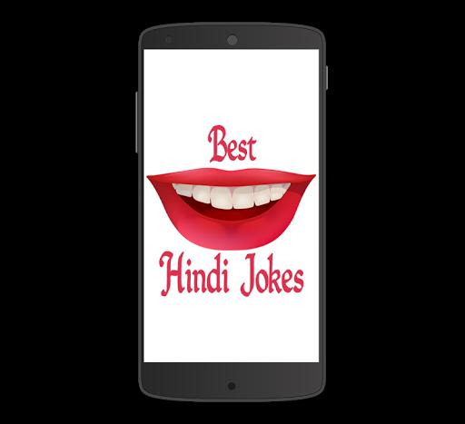 BEST HINDI JOKES – हिंदी जोक्स
