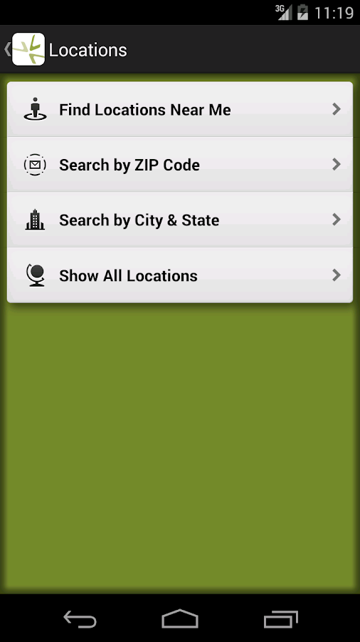 Landings CU Mobile- screenshot