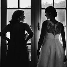 Fotógrafo de bodas Yago Iglesias Mosquera (YagoIglesiasMo2). Foto del 04.06.2016