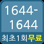 대리운전-퀵서비스-꽃배달-영화예매 대리-퀵-꽃-영화