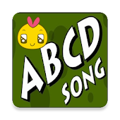 ABCDE Song For Children