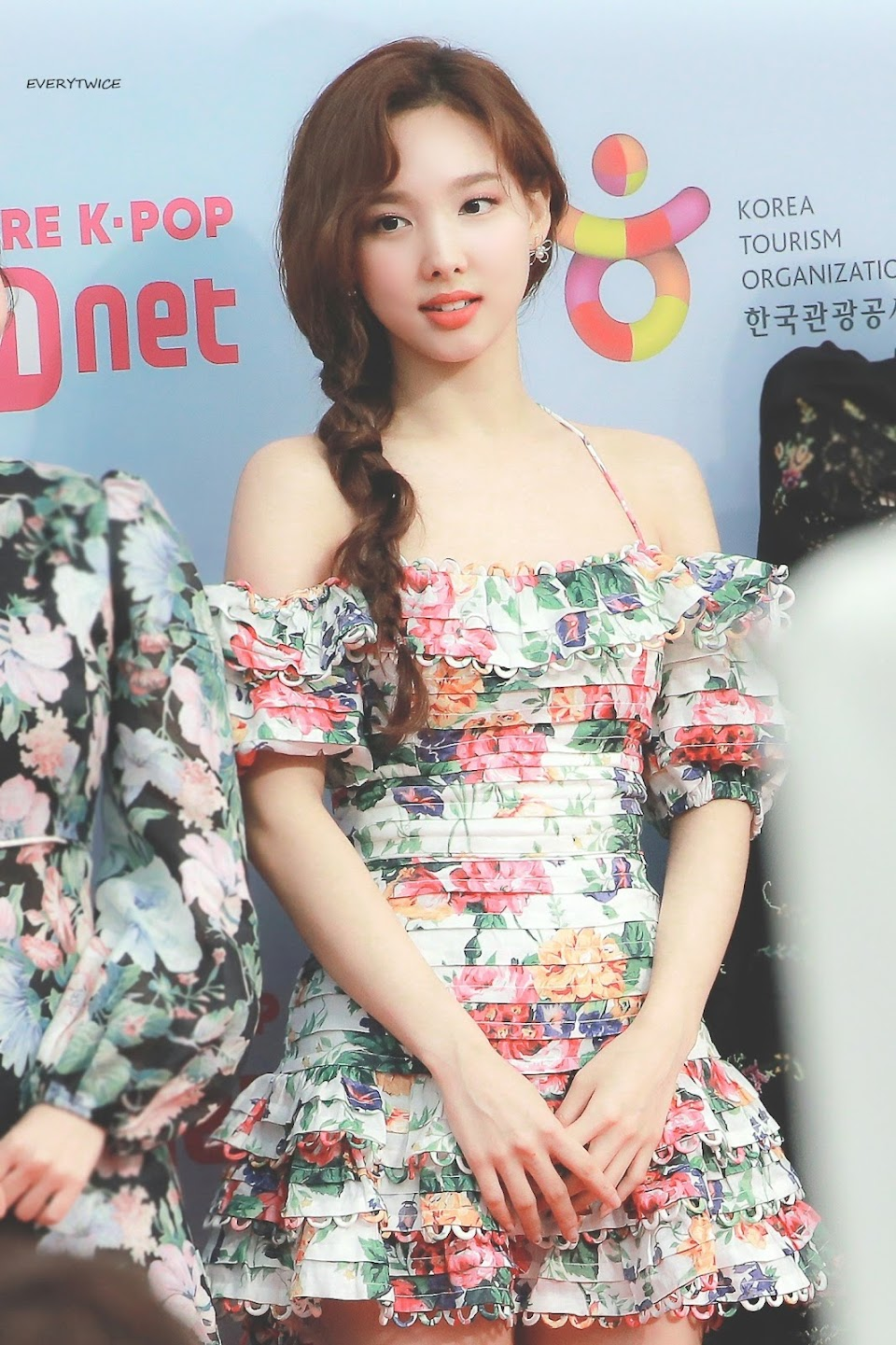 nayeon carpet 19