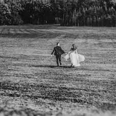Fotograf ślubny Julia i tomasz Piechel (migafka). Zdjęcie z 20.01.2019