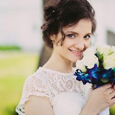 Wedding photographer Maksim Arinin (maximarinin). Photo of 20.06.2016