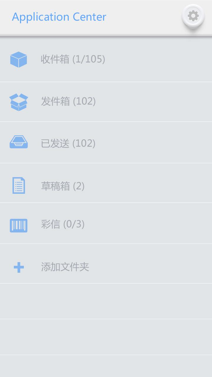 Скриншот GO SMS PRO WHITESOUL THEME