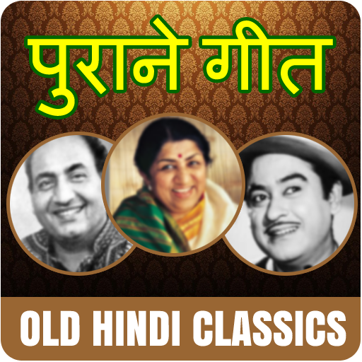 hindi songs 1990 to 2000 video download