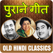 App Hindi Old Classic Songs Video APK for Windows Phone