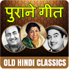 Hindi Old Classic Songs Video APK
