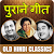Hindi Old Classic Songs Video file APK for Gaming PC/PS3/PS4 Smart TV