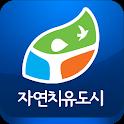 Jecheon Travel icon