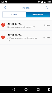 НОВАТЭК-АЗК- screenshot thumbnail