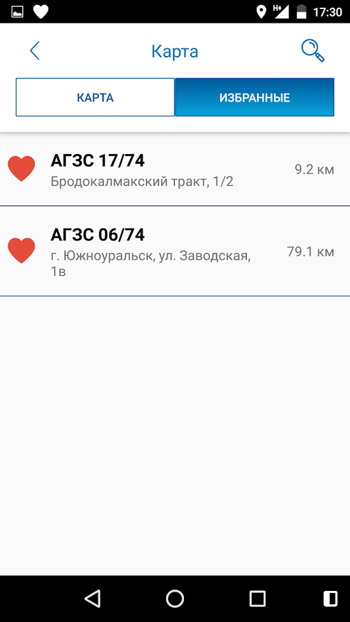 НОВАТЭК-АЗК- screenshot