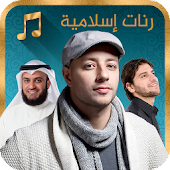 Free Islamic Ringtones 2018 Icon
