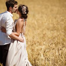 Wedding photographer Polina Belyaeva (Polbel). Photo of 28.07.2015