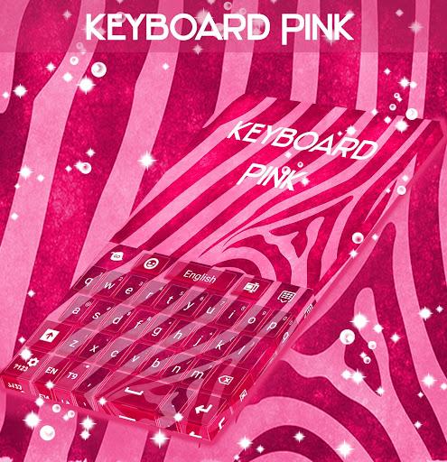 GO输入法粉色斑马