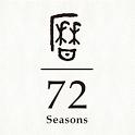 72 Seasons icon