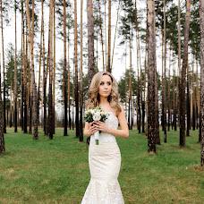 Wedding photographer Lena Gavrilenko (LGavrilenko92). Photo of 05.07.2017
