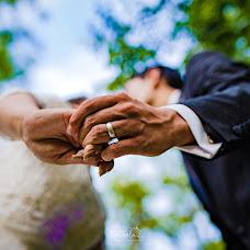 Wedding photographer Paloma Rodriguez (ContraluzFoto). Photo of 14.06.2018