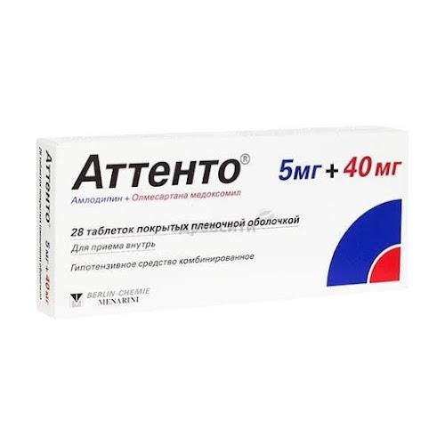Аттенто таблетки п.п.о. 5мг+40мг 14х2