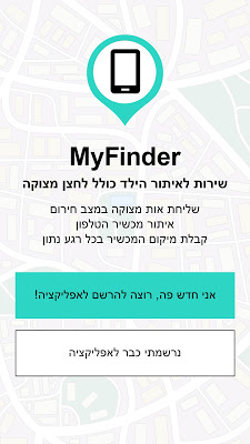 MyFinder - screenshot